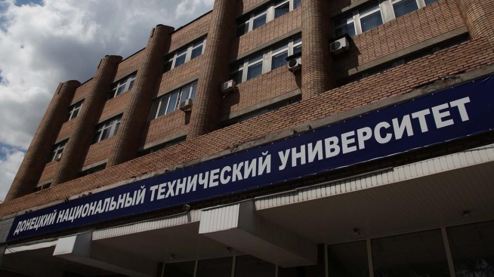 Uchennyie-DNR-razrabotali-novyiy-stroitelnyiy-material-e1533461680166.jpg