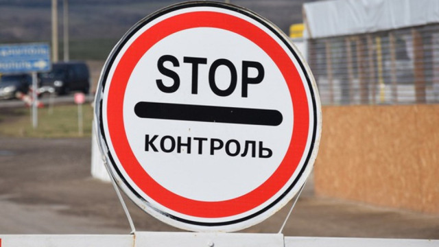 Ukraina-priostanovit-propusk-mashin-cherez-KPVV---Stanitsa-Luganskaya--.jpg
