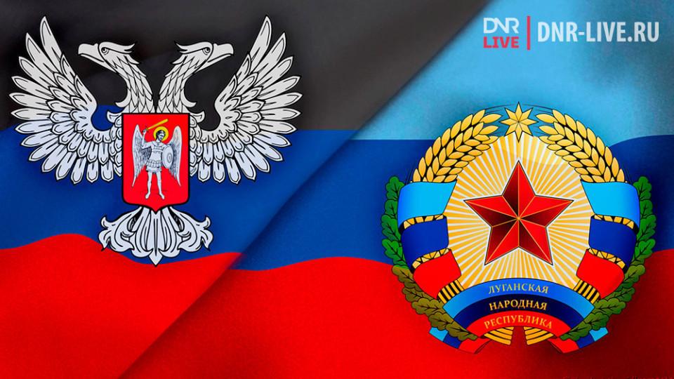 vyiboryi-v-Donbasse-sostoyatsya-esli-Kiev-ne-prodlit-osobyiy-status.jpg