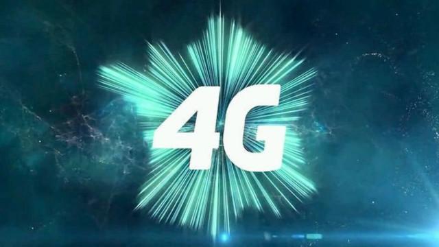 4G-dostupen-vsem-abonentam---Feniks---e1536651365174.jpg