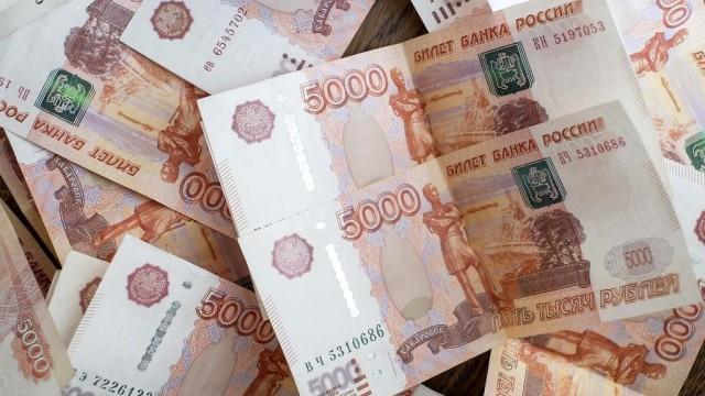 Mezhdunarodnaya-investitsionnaya-korporatsiya-Donbassa.jpg