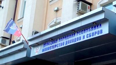 В ДНР арестован чиновник Миндоха