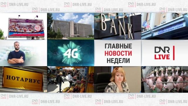 glavnyie-novosti-dnr-sentyabr-2018.jpg