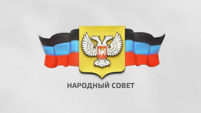 narodnyiy-sovet.jpg