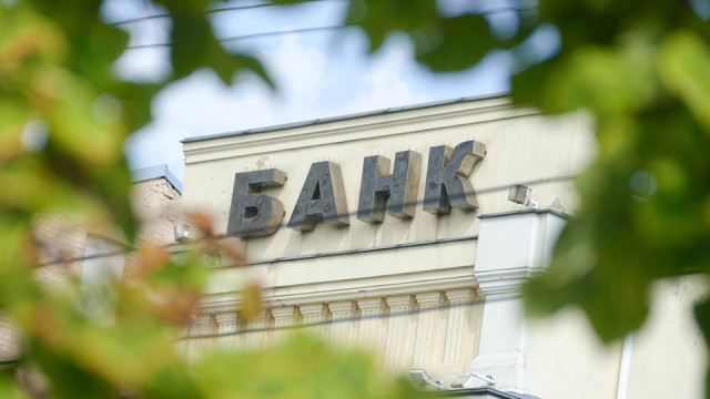 rossiyskiy-bank-e1537886788993.jpg