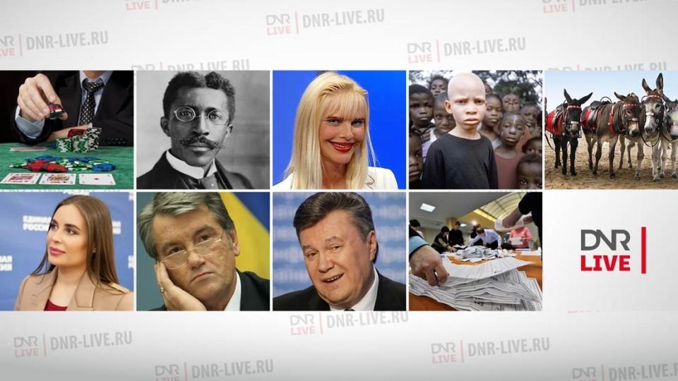 10_kureznyih_sluchaev_na_vyiborah-1.jpg