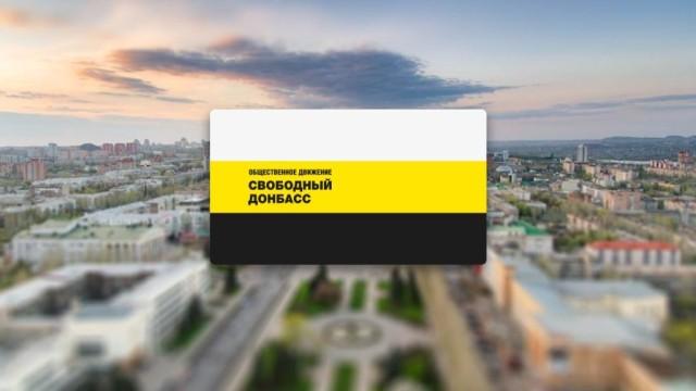 Flag-ODSD.jpg