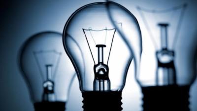 Правительство установило новые тарифы на электроэнергию