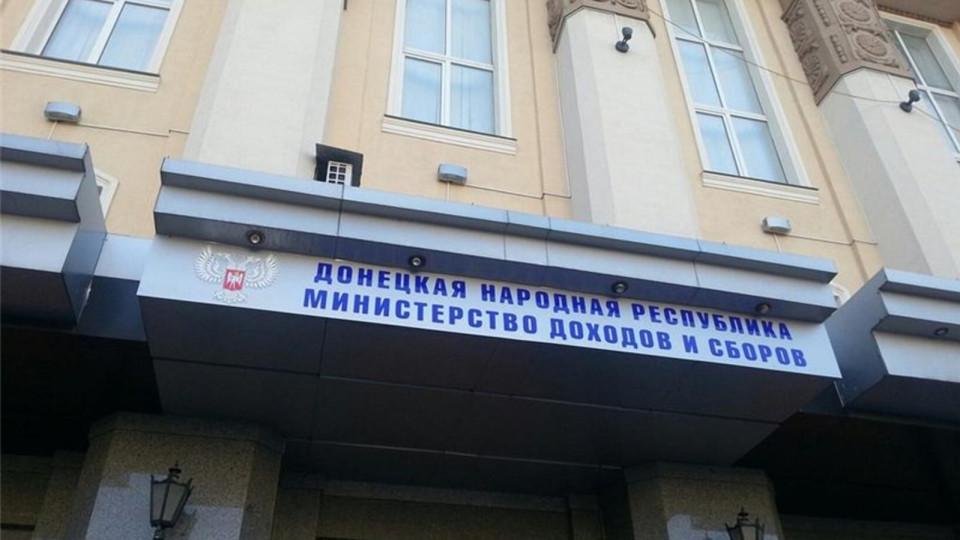 Ministerstvo-dohodov-i-sborov-DNR-budet-polnostyu-reorganizovano.jpg