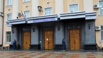 Министр доходов и сборов рассказал, что ожидает ГП ДНР