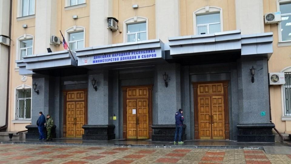 Ministr-dohodov-i-sborov-rasskazal-chto-ozhidaet-GP-DNR-e1538999151776.jpg
