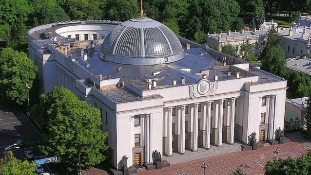 Rada-prodlila-deystvie-zakona-ob-osobom-statuse-Donbassa-e1538644103430.jpg
