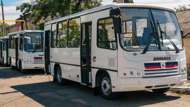 V-DNR-poyavitsya-novyiy-avtobusnyiy-marshrut.jpg