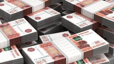 В ДНР утвердили бюджет на IV квартал 2018