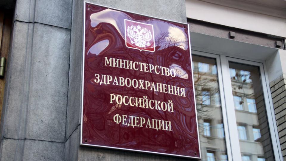 V-Minzdrave-RF-rasskazali-o-sostoyanii-postradavshih-pri-napadenii-v-Kerchi-e1540040158897.jpg