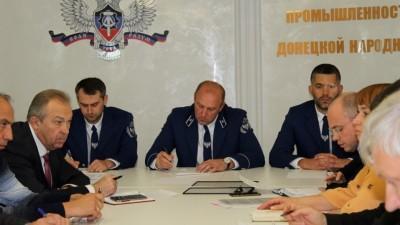 Экс-министр промышленности А.Грановский появился в ленте новостей