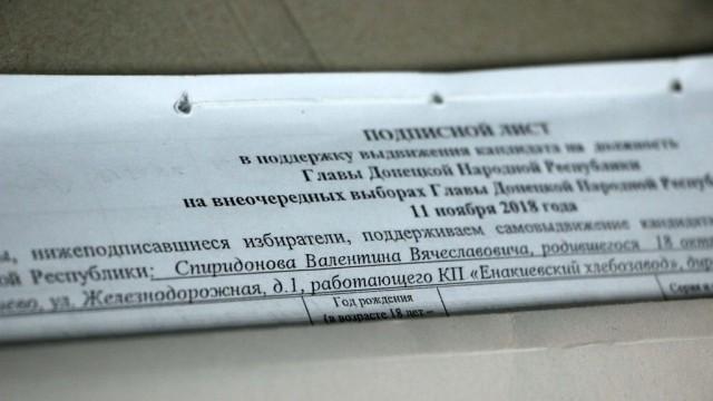 podpisnyie-listyi-e1538413438690.jpg
