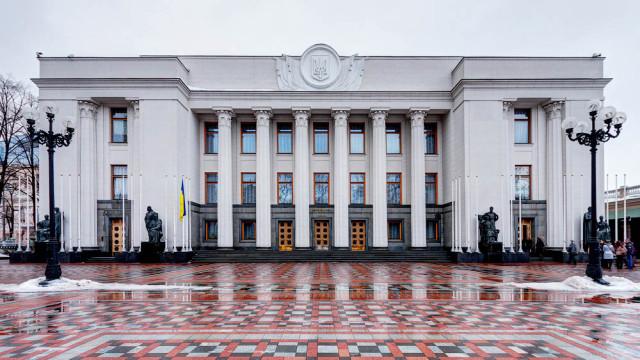 zakonoproekt-o-prodlenii-osobogo-statusa-Donbassa.jpg