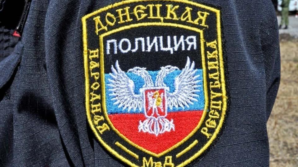 Bezopasnost-na-vyiborah-v-DNR-obespechat-bolee-1-000-politseyskih.jpg