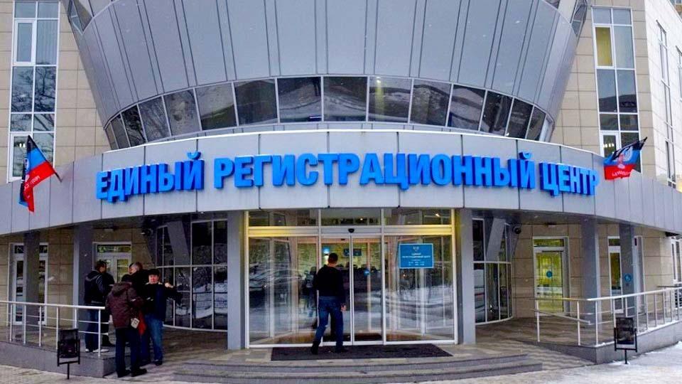ERTS-planiruyut-razvit-do-urovnya-MFTS-v-Rossii.jpg