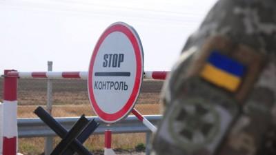 Украина изменила правила пересечения КПВВ