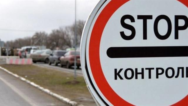Ukraina-uzhestochila-meryi-kontrolya-na-KPVV.jpg