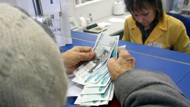 V-DNR-oprovergli-vbros-o-vvedenii-naloga-na-ukrainskie-pensii.jpg