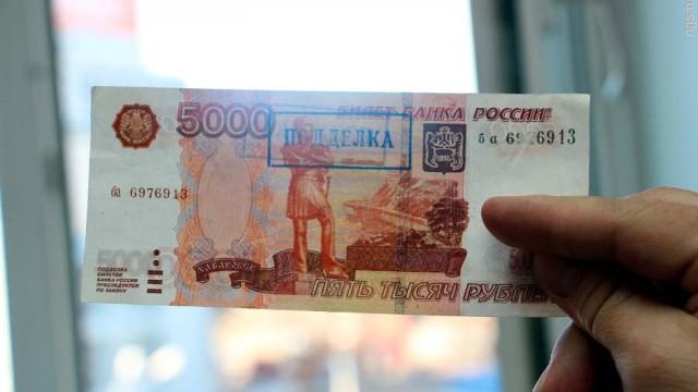 V-LNR-vyiyavili-sluchay-sbyita-falshivyih-kupyur-nominalom----5000.jpg