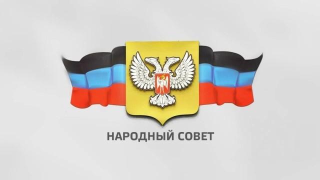 narodnyiy-sovet-1.jpg