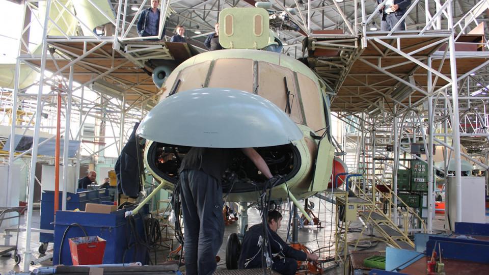 V-LNR-utverdili-litsenzirovanie-proizvodstva-i-remonta-aviatehniki.jpg