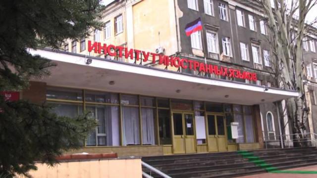 V-gorlovskom-vuze-proydet-mezhdunarodnyiy-forum.jpg