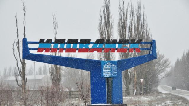 ilovaysk-1.jpg