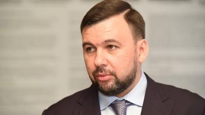 Д.Пушилин поручил упростить пересечение границы с РФ