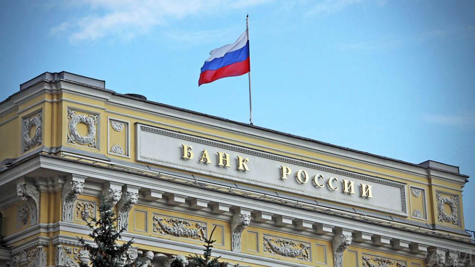 Bank-Rossii-perevodit-rezervyi-v-yuani-ienyi-i-evro.jpg