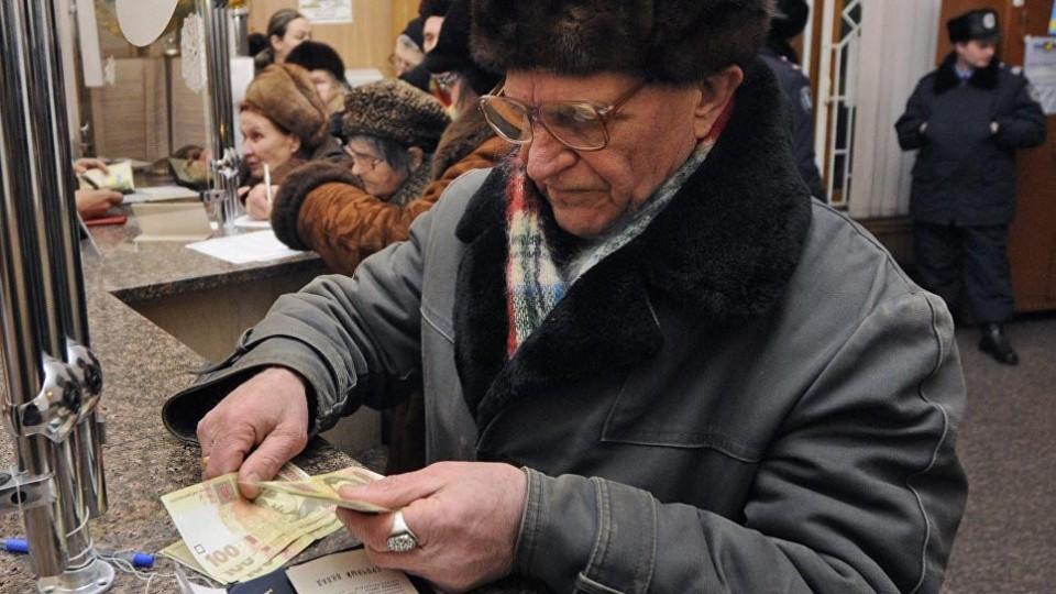 MKKK-ne-uvidel-prepyatstviy-dlya-vyiplatyi-pensiy-zhitelyam-Donbassa.jpg