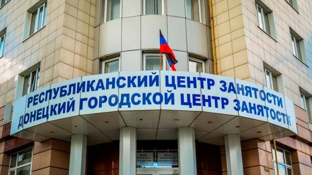 RTSZ-trudoustroil-poryadka-36-tyis.-chelovek-v-2018.jpg
