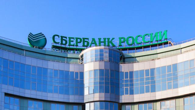 Sberbank-stal-samyim-dorogim-brendom-Rossii.png