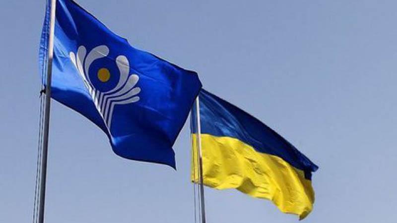 Ukraina-vyishla-iz-treh-soglasheniy-v-ramkah-SNG.jpg