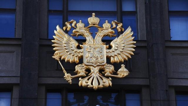o-prinyatii-na-gossluzhbu-e`ks-grazhdan-Ukrainyi.jpg