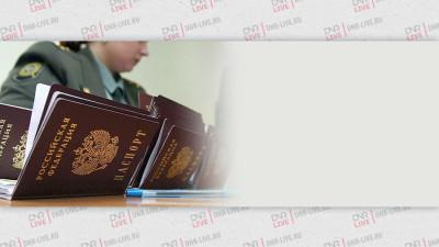 Гражданство РФ для жителей ДНР — соцопрос