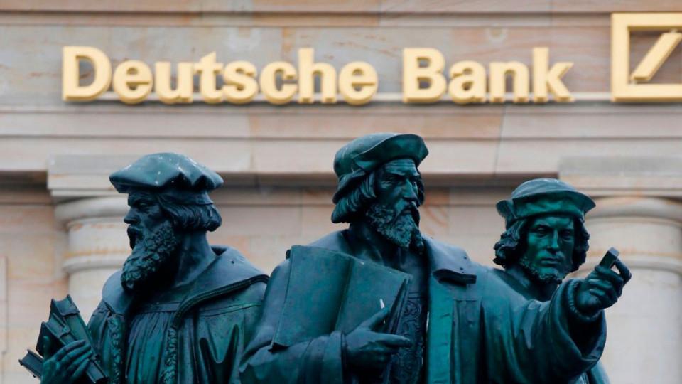 Banki-Germanii-vyistupili-protiv-uzhestocheniya-antirossiyskih-sanktsiy.jpg