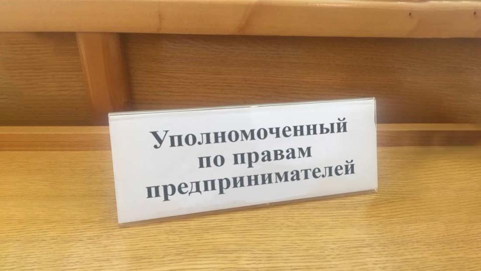 Dolzhnost-biznes-ombudsmena-poyavitsya-v-DNR-vesnoy-2019.jpg