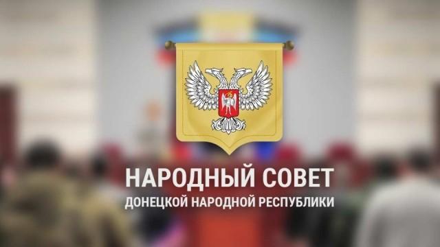Narodnyiy-Sovet-provedet-vneocherednoe-plenarnoe-zasedanie.jpg