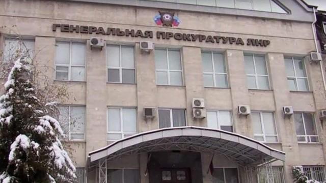SBU-gotovit-provokatsii-v-Harkovskoy-oblasti-e1551259718412.jpg