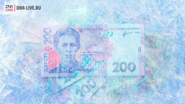 Ukraina-ne-vyiplachivaet-pensii-polovine-zhivushhih-v-LNR-pensionerov.jpg