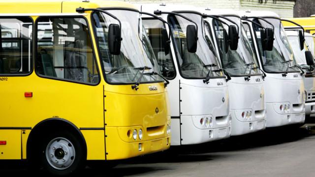 avtobusnyiy-marshrut-99a.jpg
