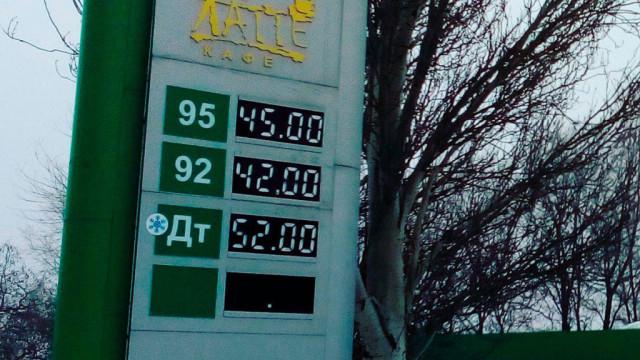 benzin-v-dnr.jpg