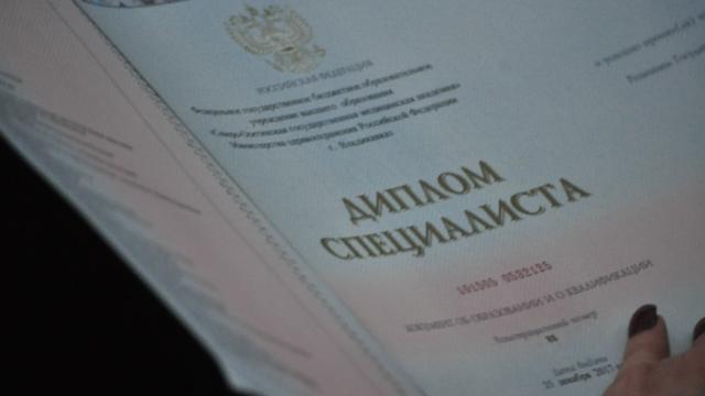 donbasskaya-akademiya-stroitelstva-e1550906398973.png