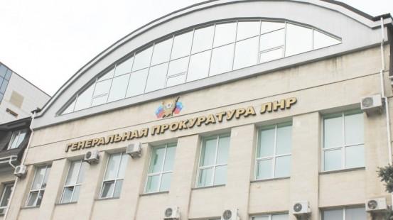 В ЛНР задержан сотрудник «Луганскэлектротранс» за получение взятки