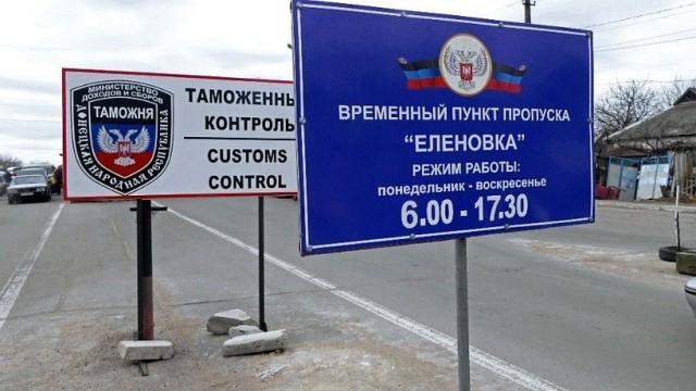 kpp-elenovka-e1550926695484.jpg